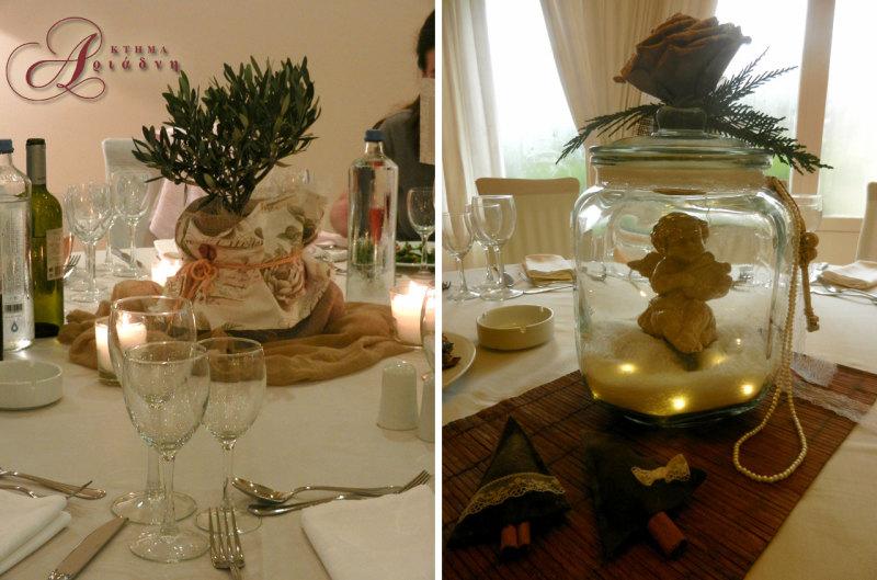 Centerpieces που δημιουργήσαμε για τα τραπέζια της γευστικής δοκιμής