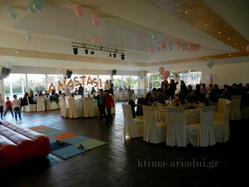 Στιγμιότυπο από τη δεξίωση - πάρτυ γενεθλίων της Αναστασίας