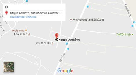 google map gia to ktima Ariadni sti Varibobi