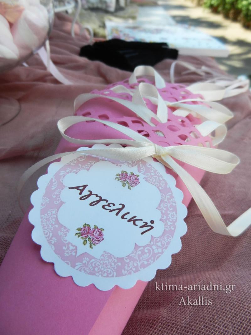 Τα χάρτινα χωνάκια γράφουν το όνομα της νεοφώτιστης και γέμισαν με κουφέτα και ζαχαρωτά για τους μικρούς της φίλους