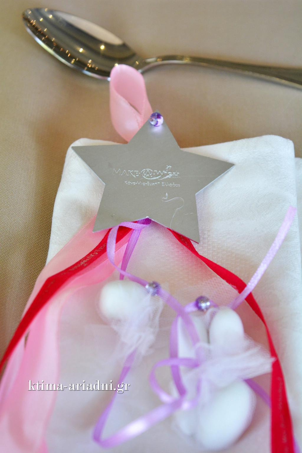 Οι μπομπονιέρες του γάμου από το Make a Wish. Αντί άλλου διακοσμητικού, επιλέχθηκε ένα ασημένιο αστέρι ευχής