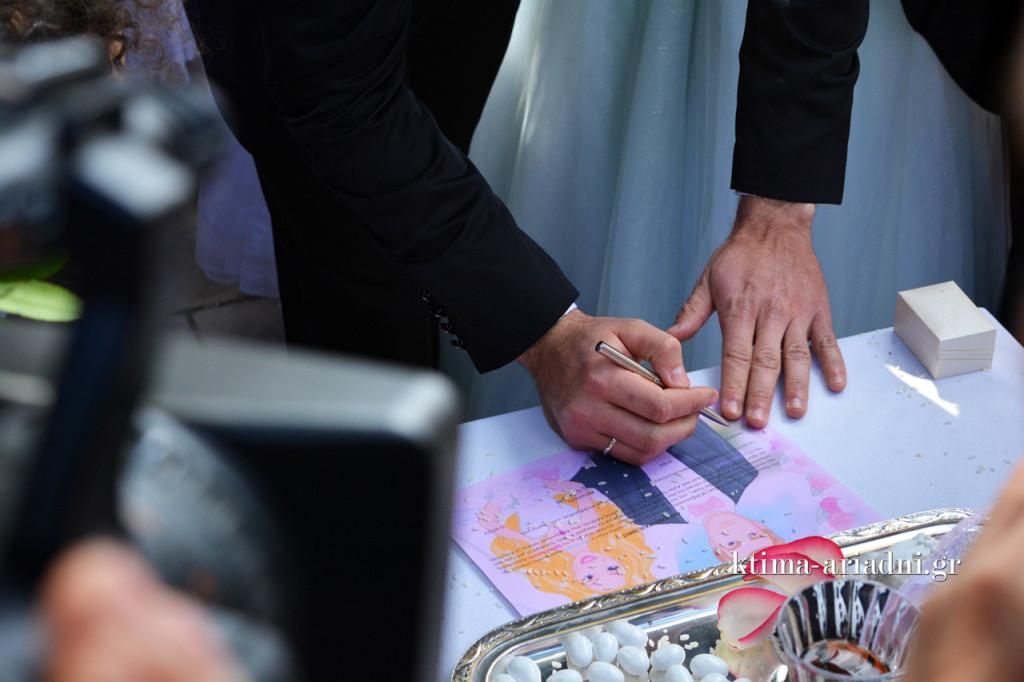 Μετά από κάθε γάμο ο γαμπρός και η νύφη υπογράφουν