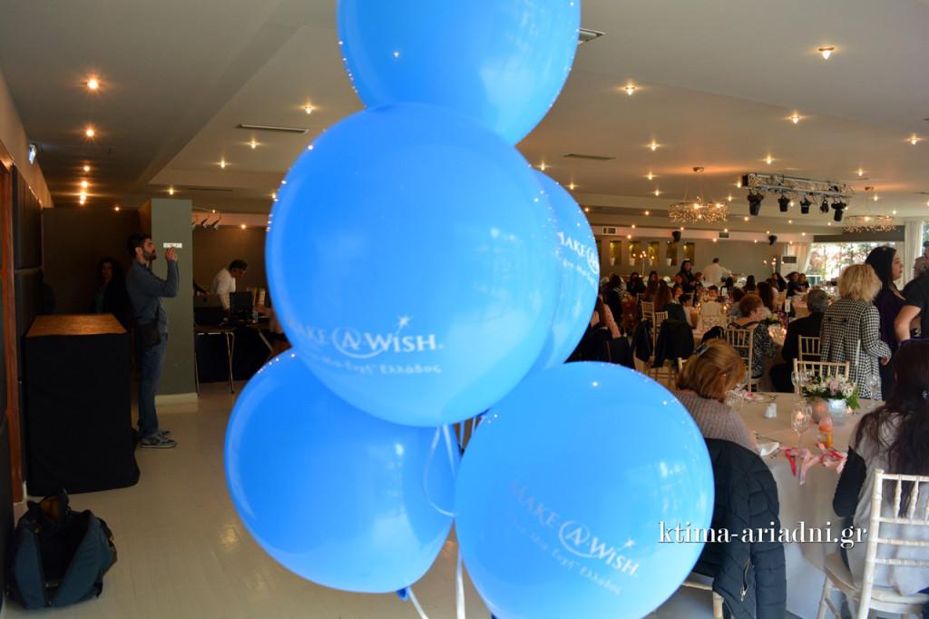 Μπαλόνια παντού με το λογότυπο του οργανισμού Make a Wish