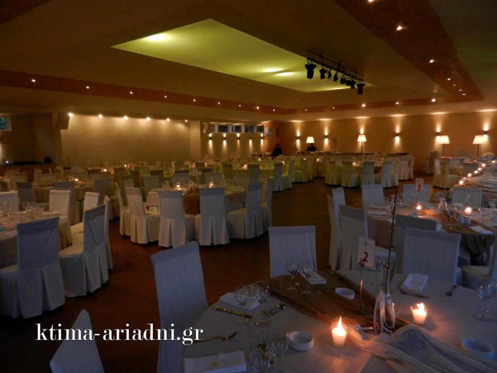 Η αίθουσα Κνωσσός είναι έτοιμη για να φιλοξενήσει τους καλεσμένους