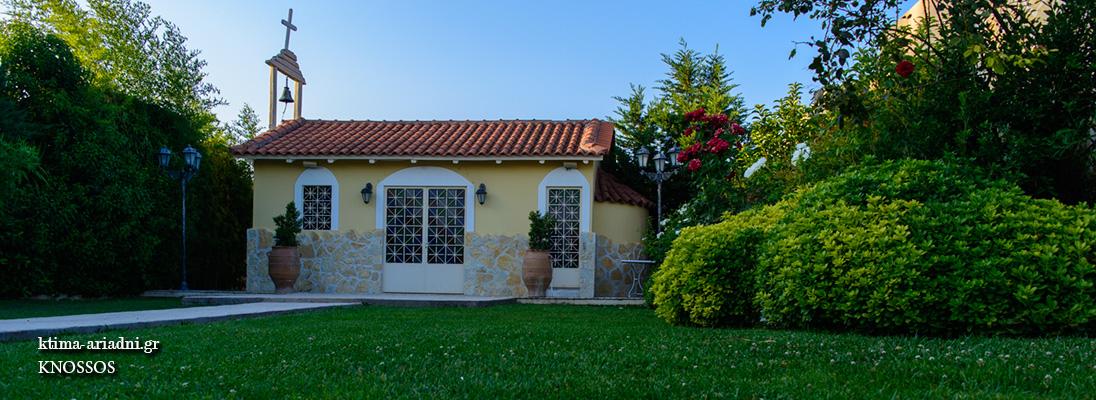 Κτήμα Αριάδνη στη Βαρυμπόμπη. Υπαίθριοι χώροι και αίθουσες για κοινωνικές και εταιρικές εκδηλώσεις