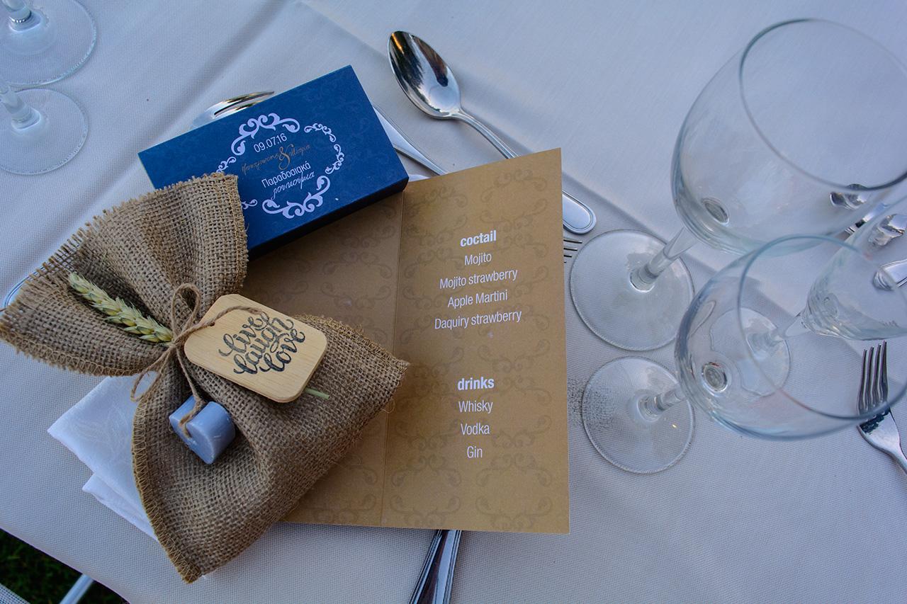 Μπομπονιέρες και δώρα για καλεσμένους rustic chic wedding ktima ariadni