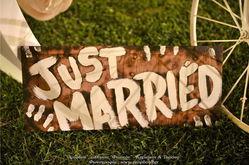 just married ξύλινη επιγραφή ταμπέλα
