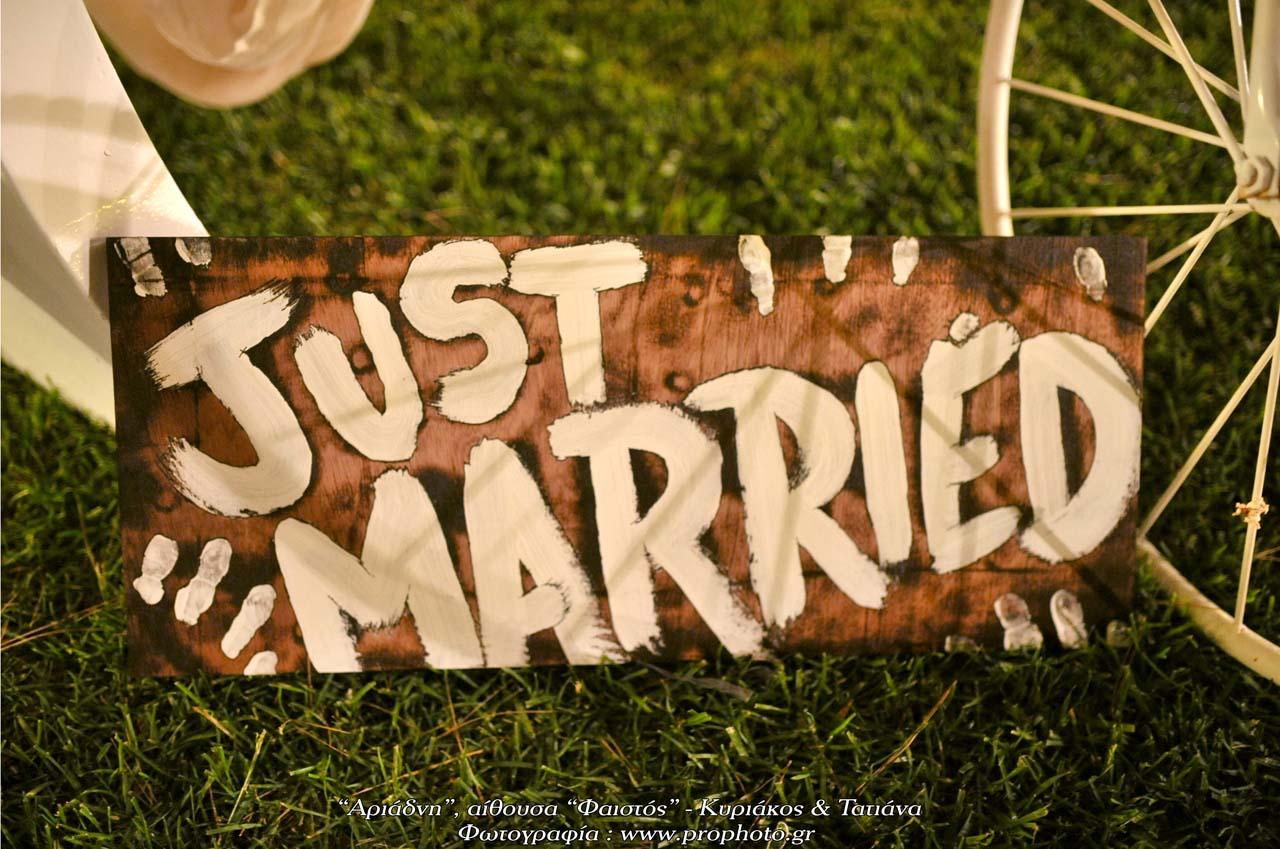 Τατιάνα & Κυριάκος: Εικόνες μαγικές από τη δεξίωση του γάμου τους