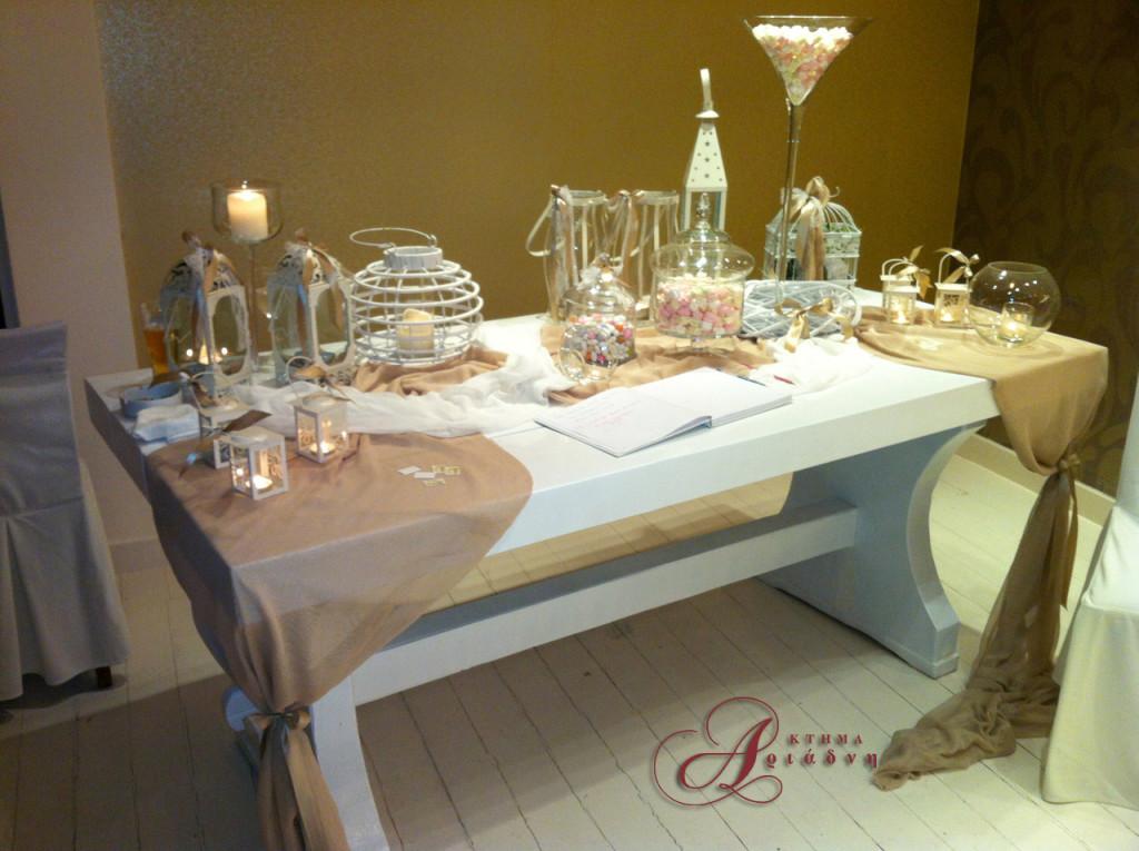 Τραπέζι ευχών στο κτήμα Αριάδνη σε ρομαντικό ύφος