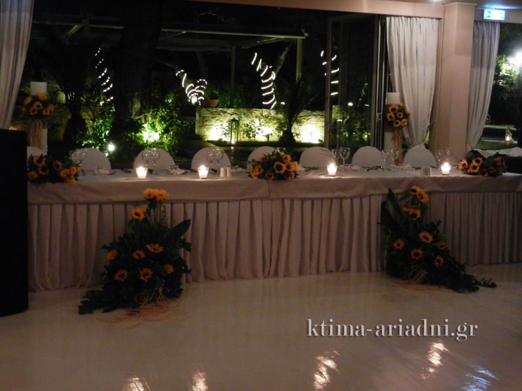 Το νυφικό τραπέζι στολισμένο με λουλούδια. Υπέροχους ηλίανθους