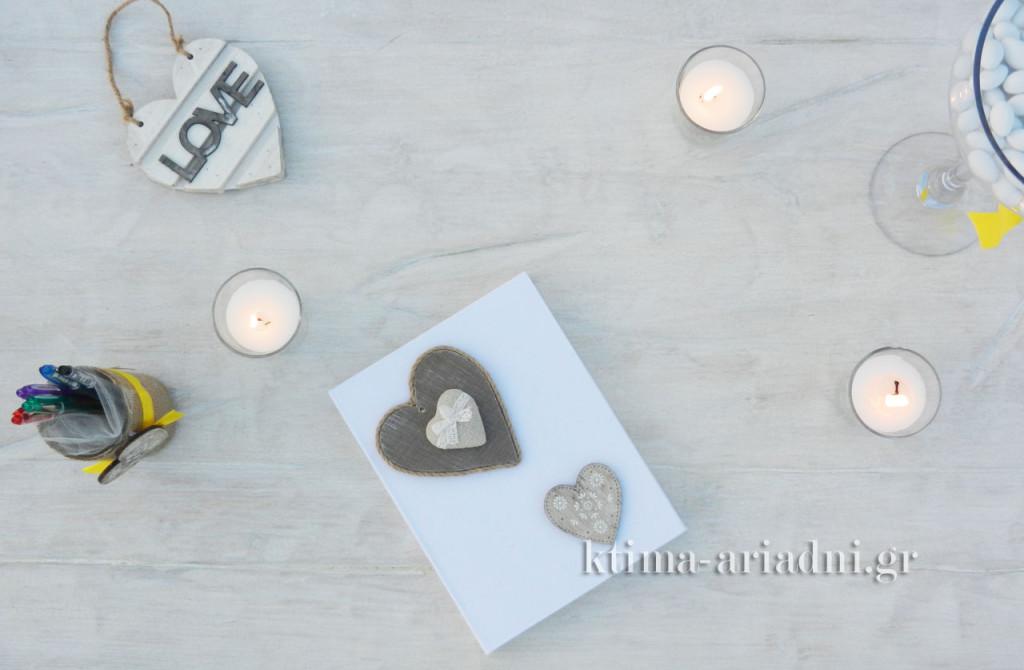 Το βιβλίο ευχών διακοσμημένο με ξύλινες καρδιές