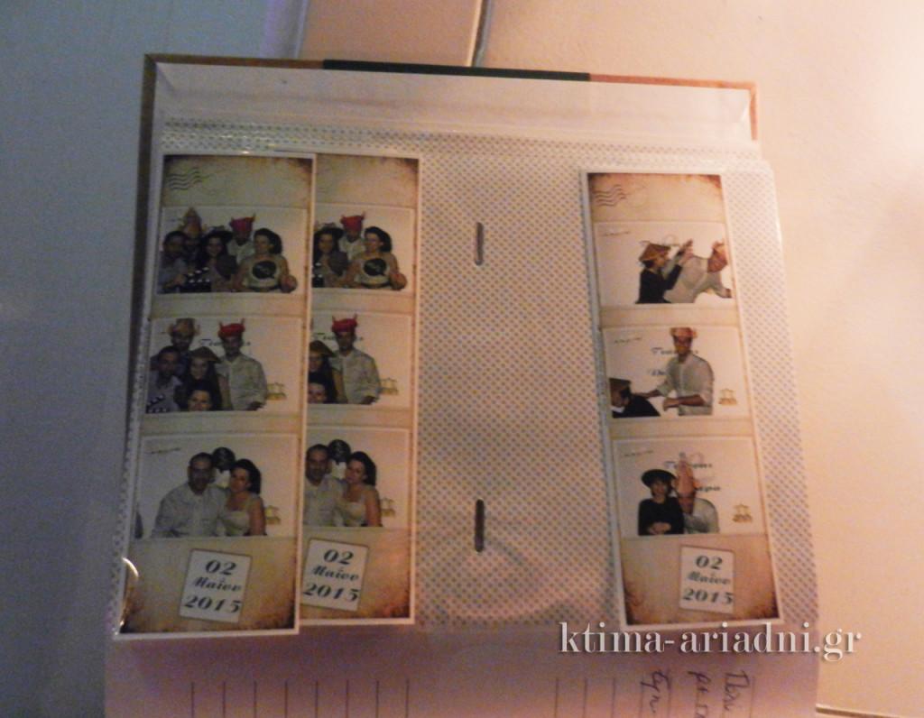 Κάθε σελίδα του βιβλίου - άλμπουμ ευχών γέμισε με παιχνιδιάρικες φωτογραφίες των καλεσμένων και στο πλάι με τις ευχές τους