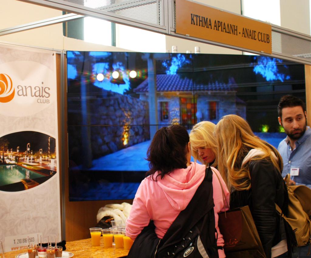 Το κτήμα Αριάδνη και το Anais Club συμμετέχουν στην έκθεση Bridal Expo στο Ζάππειο