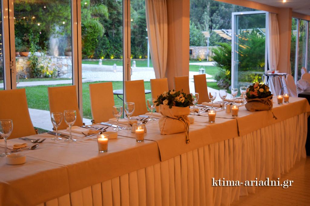 Νυφικό τραπέζι στην αίθουσα Φαιστός