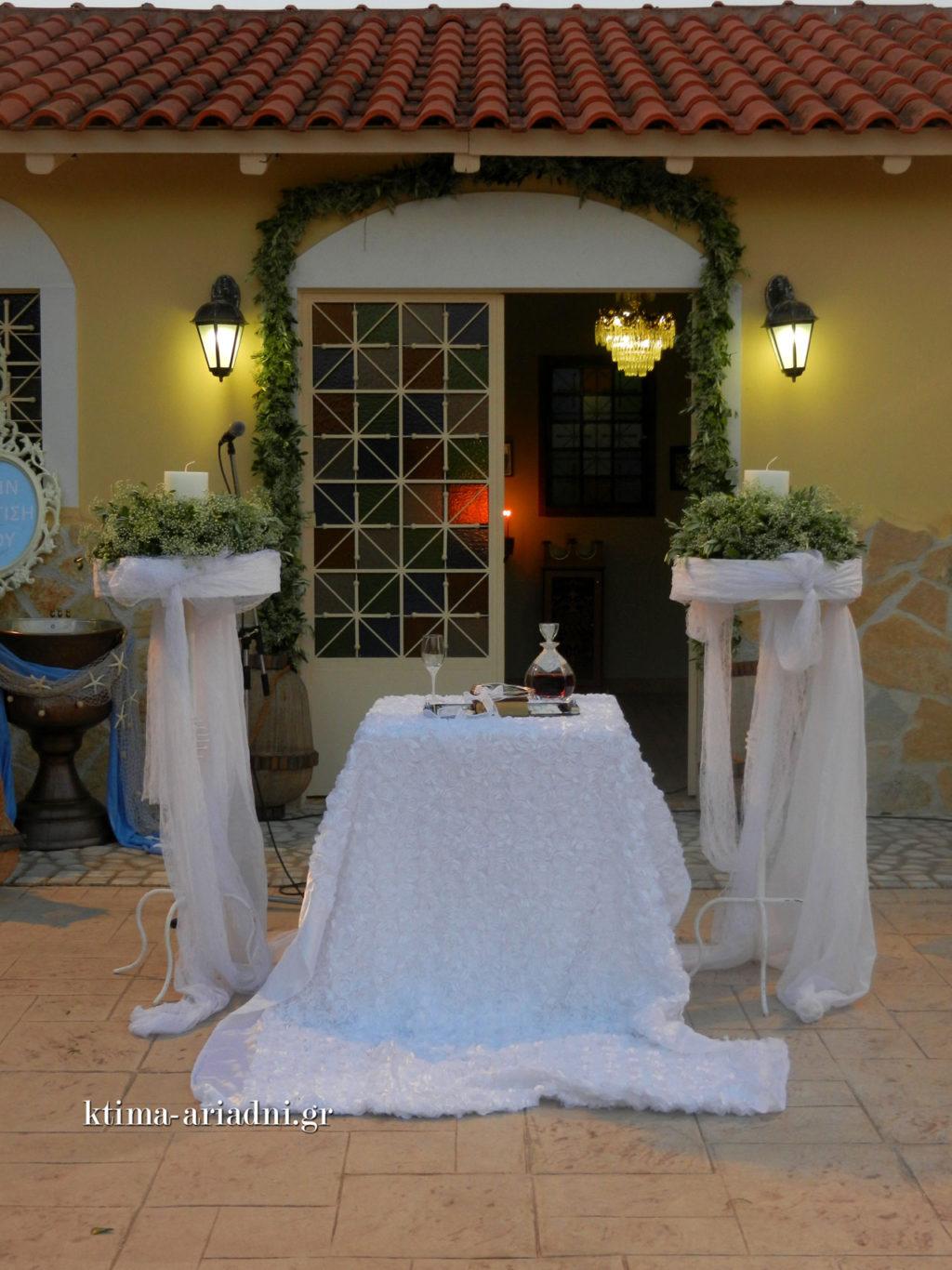 Γάμος και βάπτιση στο κτήμα Αριάδνη στη Βαρυμπόμπη