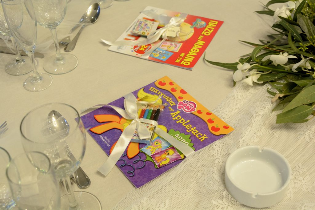 γαμήλιο πάρτυ gamilio party ktima apasxolisi gia paidia