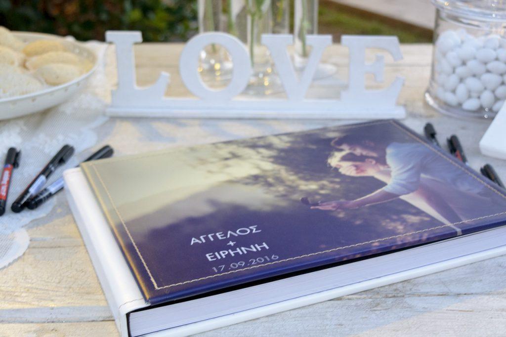 γαμήλιο πάρτυ gamilio party ktima album vivlio efxon