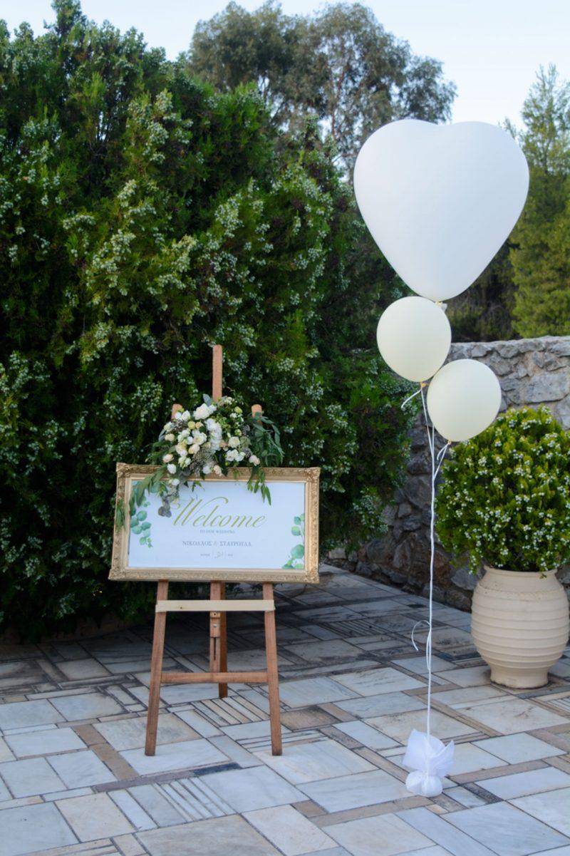 Υποδοχή των καλεσμένων σε δεξίωση γάμου στο Κτήμα Αριάδνη