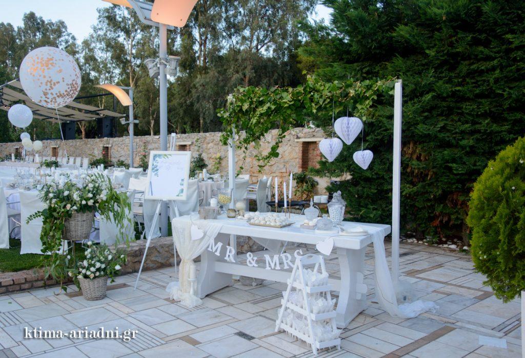 Ρομαντικό και κομψό τραπέζι ευχών