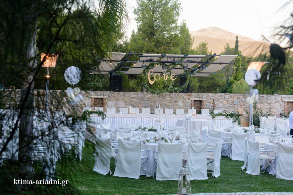 Chic wedding στο κτήμα Αριάδνη