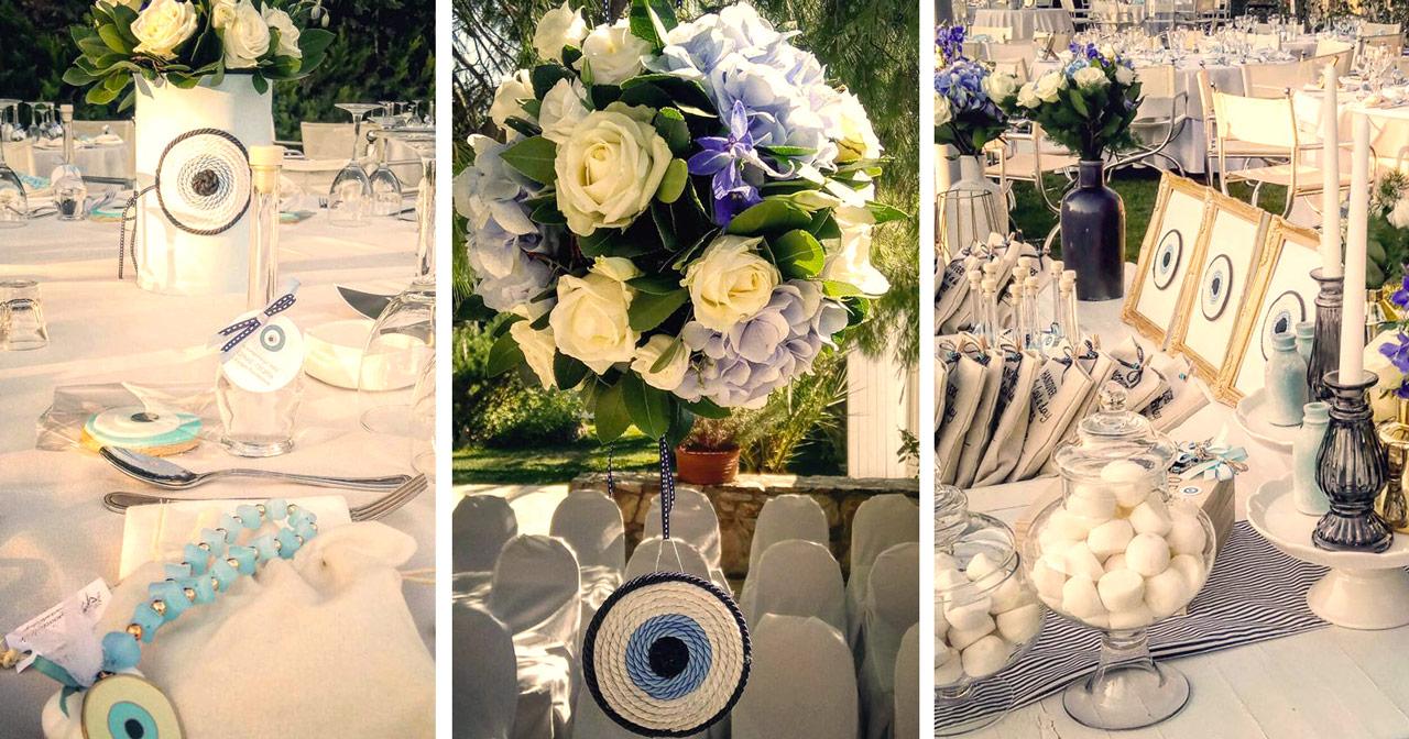 Δεξίωση γάμου βάπτισης με θέμα μπλε ματάκια evil eye wedding