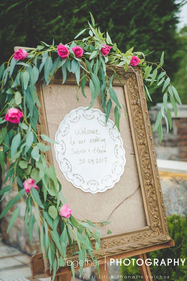 fthinoporinos-gamos-welcome-flower-decorations-0246