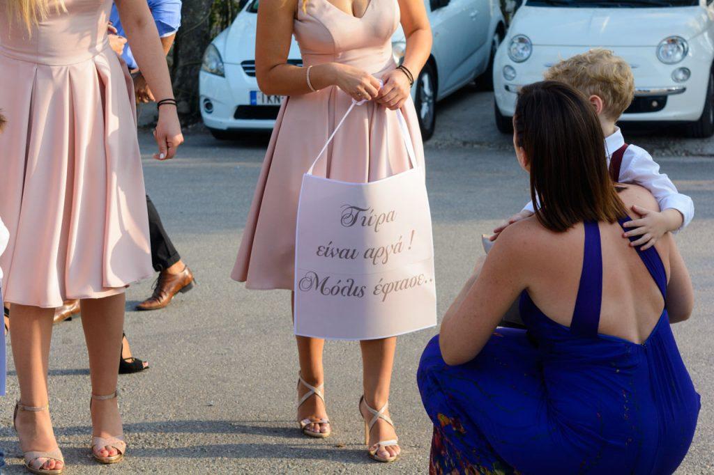 gamos-vaptisi-ktima-ariadni-fly-with-me-wedding-sign