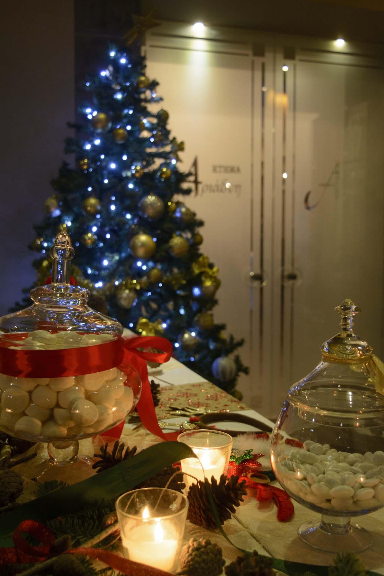 Χριστουγεννιάτικη δεξίωση γάμου