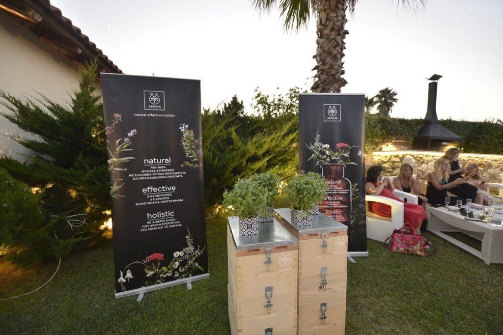 Οι Apivita, Adelco, Sales Promotion Center και Mercan Promotion ήταν υποστηρικτές της διοργάνωσης.