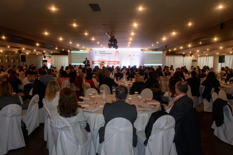 Συνέδριο HR 15th People Management Executive Seminar