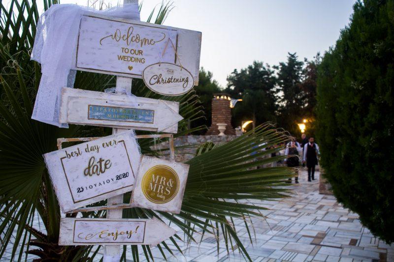 Στύλος με ξύλινες ταμπέλες - πινακίδες για τη διακόσμηση του γάμου