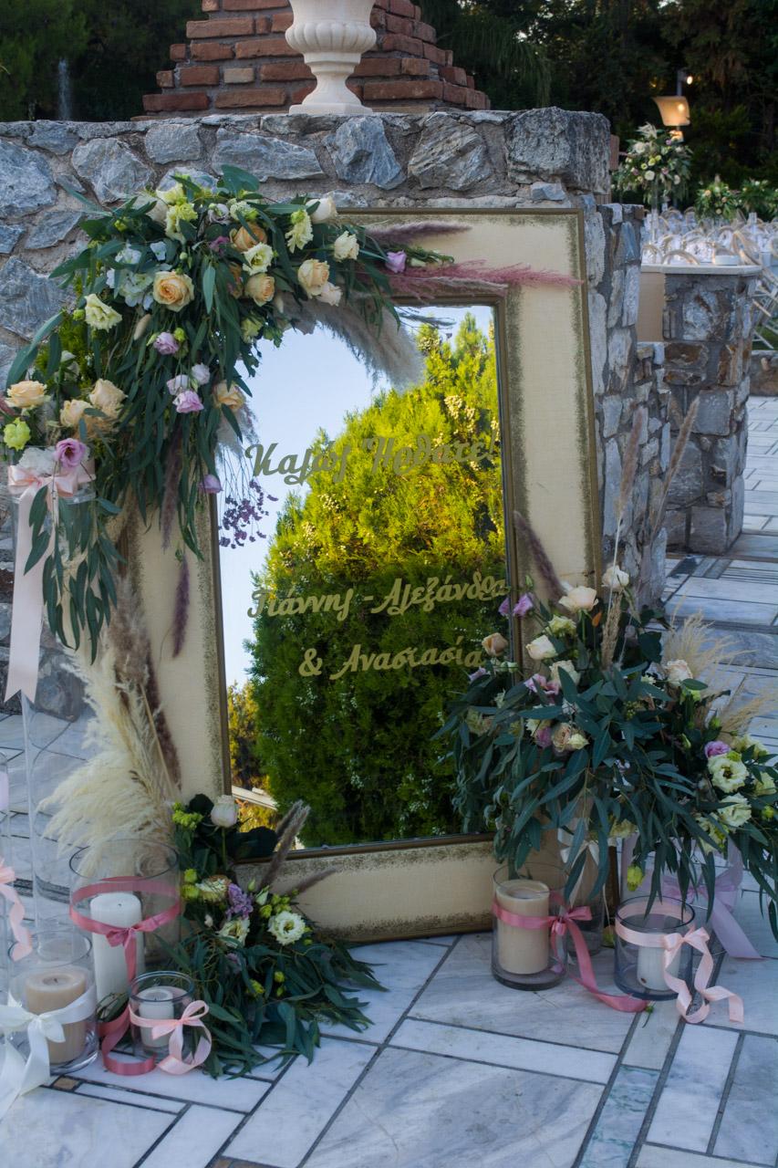 Καθρέφτης με ανθοστολισμό και γράμματα με τα ονόματα του ζευγαριού